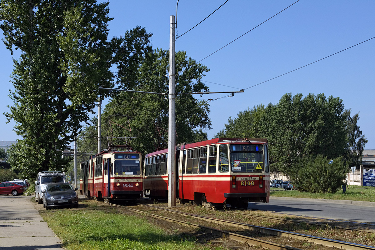 Санкт-Петербург. 71-147К (ЛВС-97К) №8108, ЛВС-86К №8141