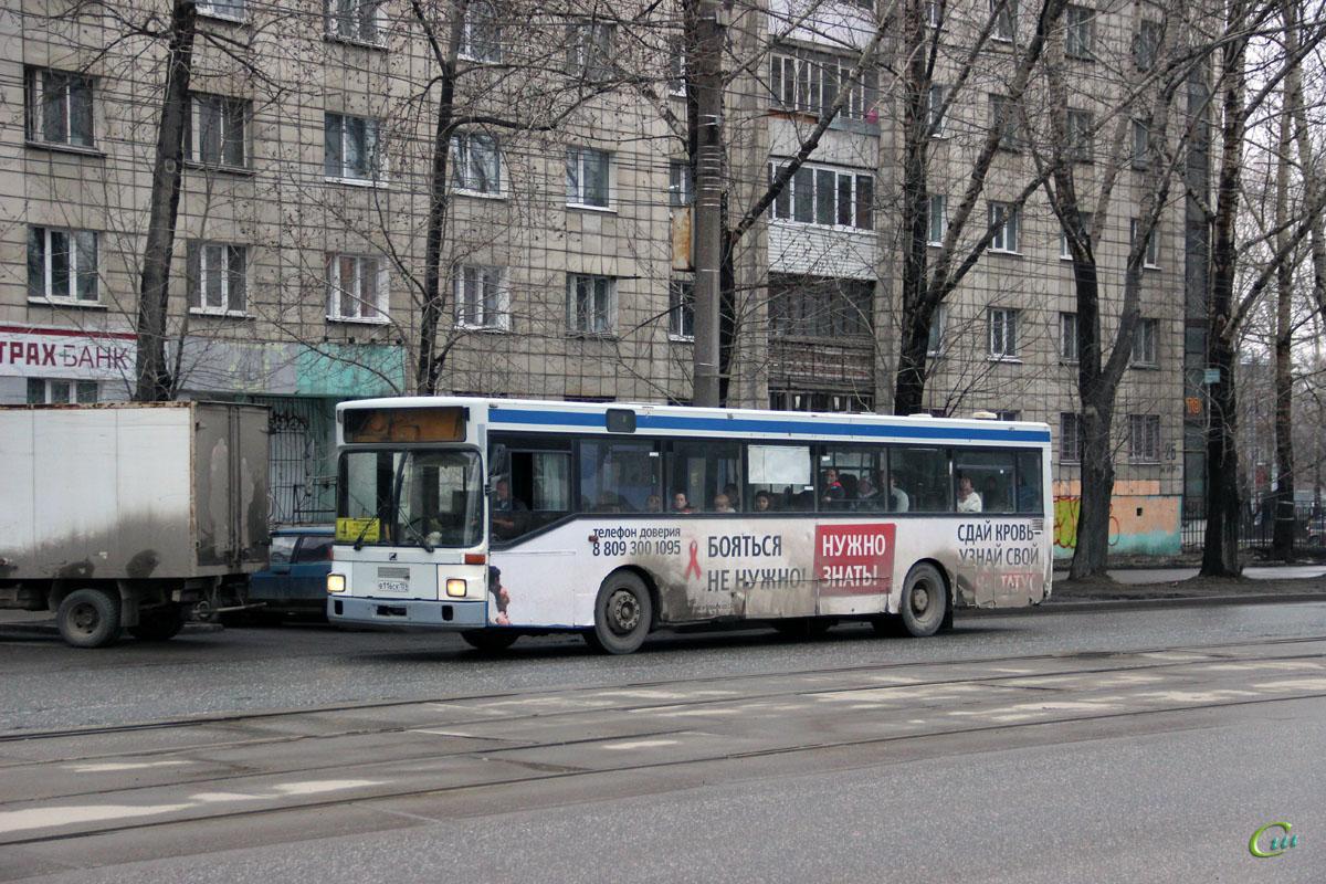 Пермь. MAN SL202 в116ск