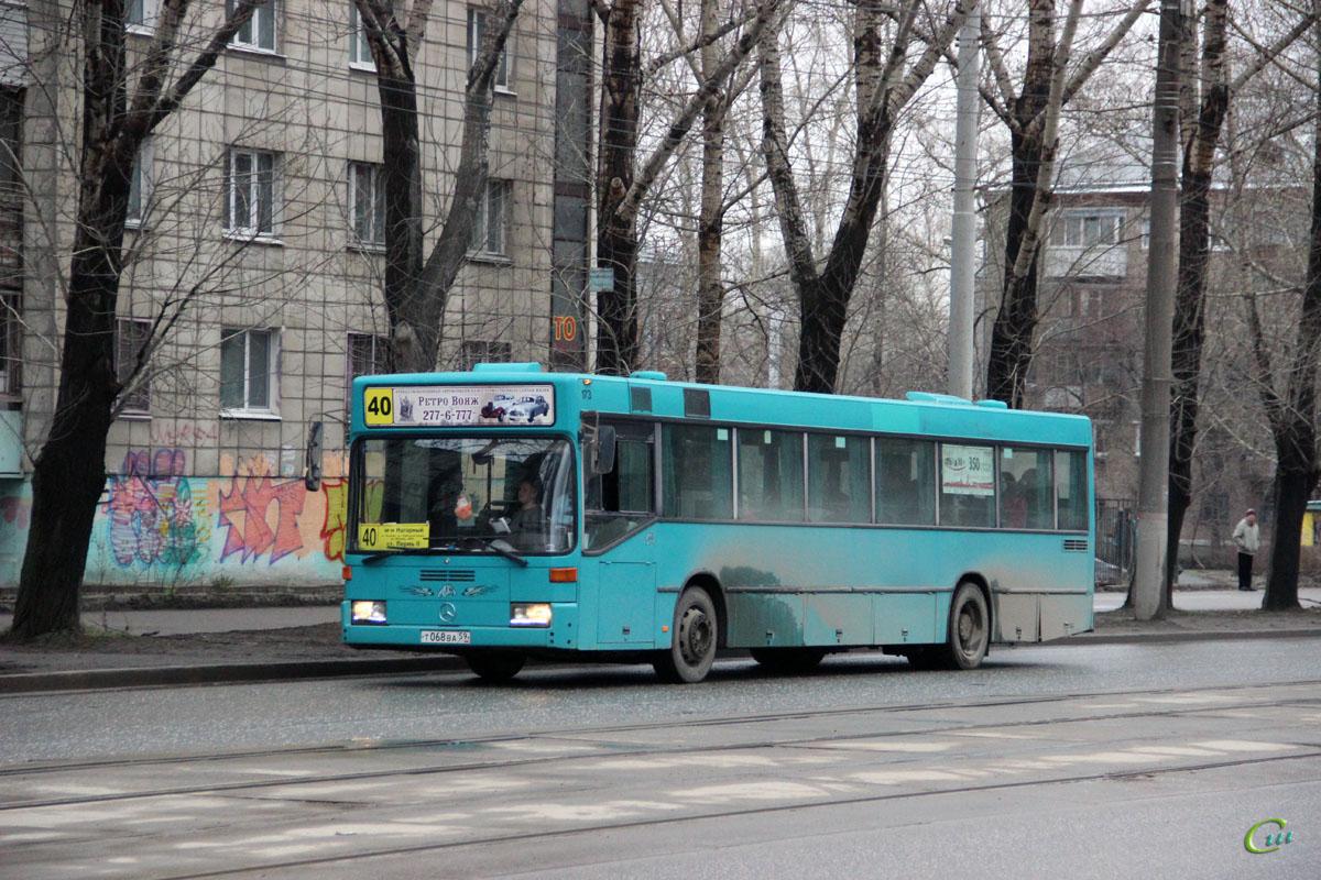Пермь. Mercedes-Benz O405N т068ва