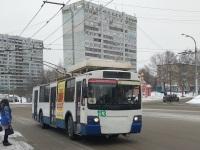 Кемерово. ЗиУ-682 КР Иваново №113