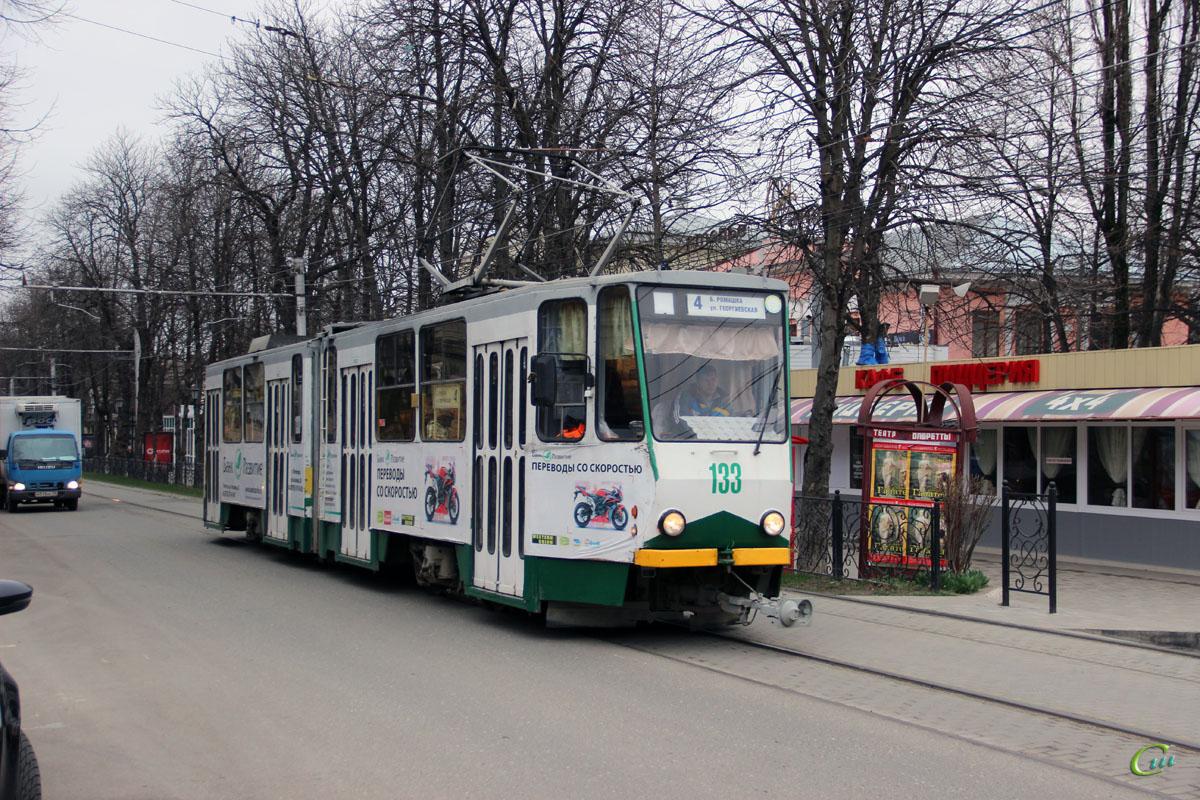 Пятигорск. Tatra KT4SU №133