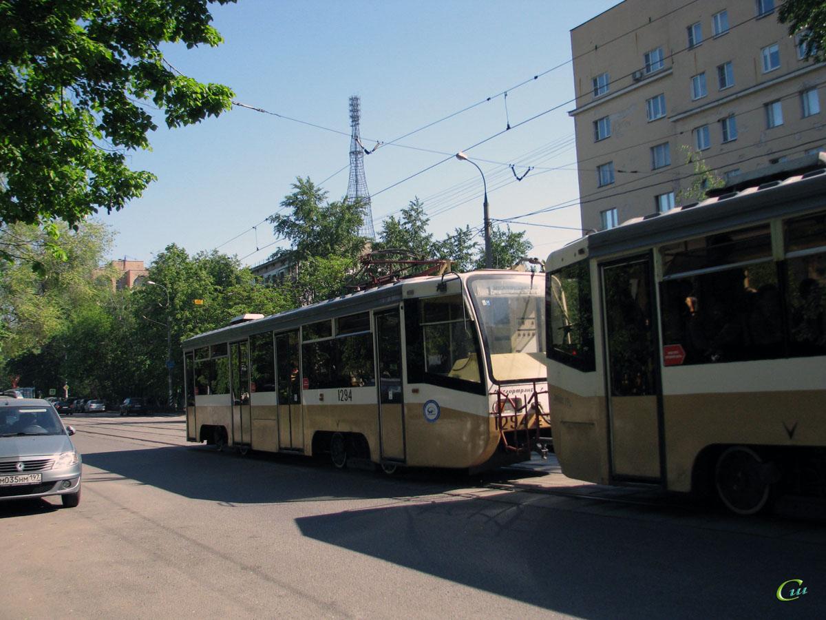 Москва. 71-619К (КТМ-19К) №1294