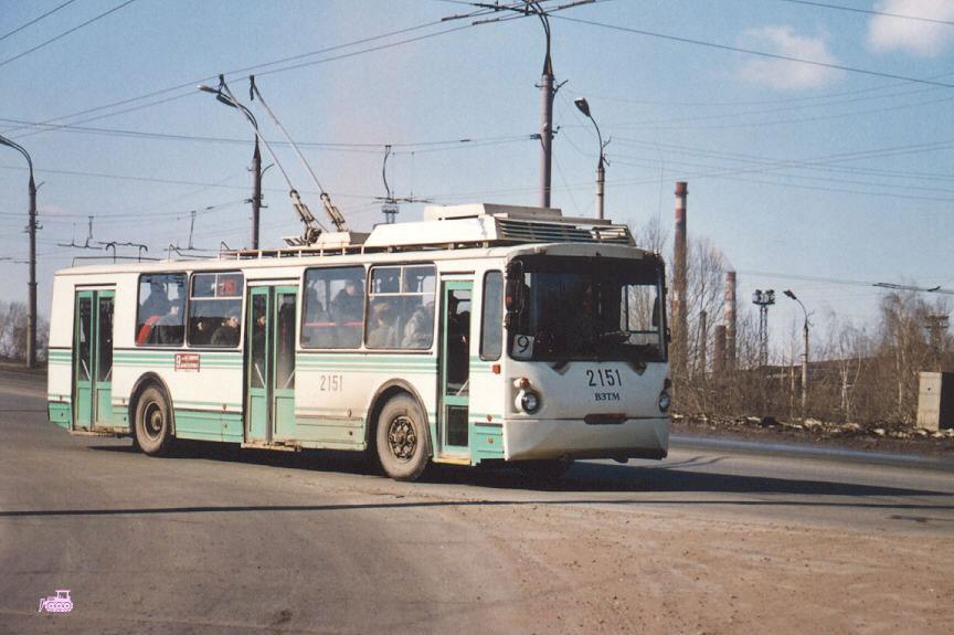 Ижевск. ВЗТМ-5284 №2151