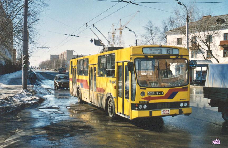 Ижевск. Nordtroll-120MTr №2202