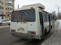 Курган. ПАЗ-32054 м133ма