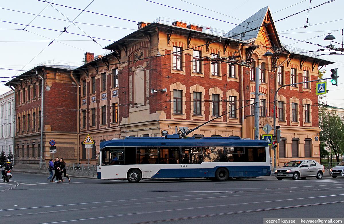 Санкт-Петербург. АКСМ-321 №3409