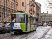 Санкт-Петербург. 71-152 (ЛВС-2005) №1103