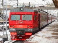 Москва. ЭТ2М-086