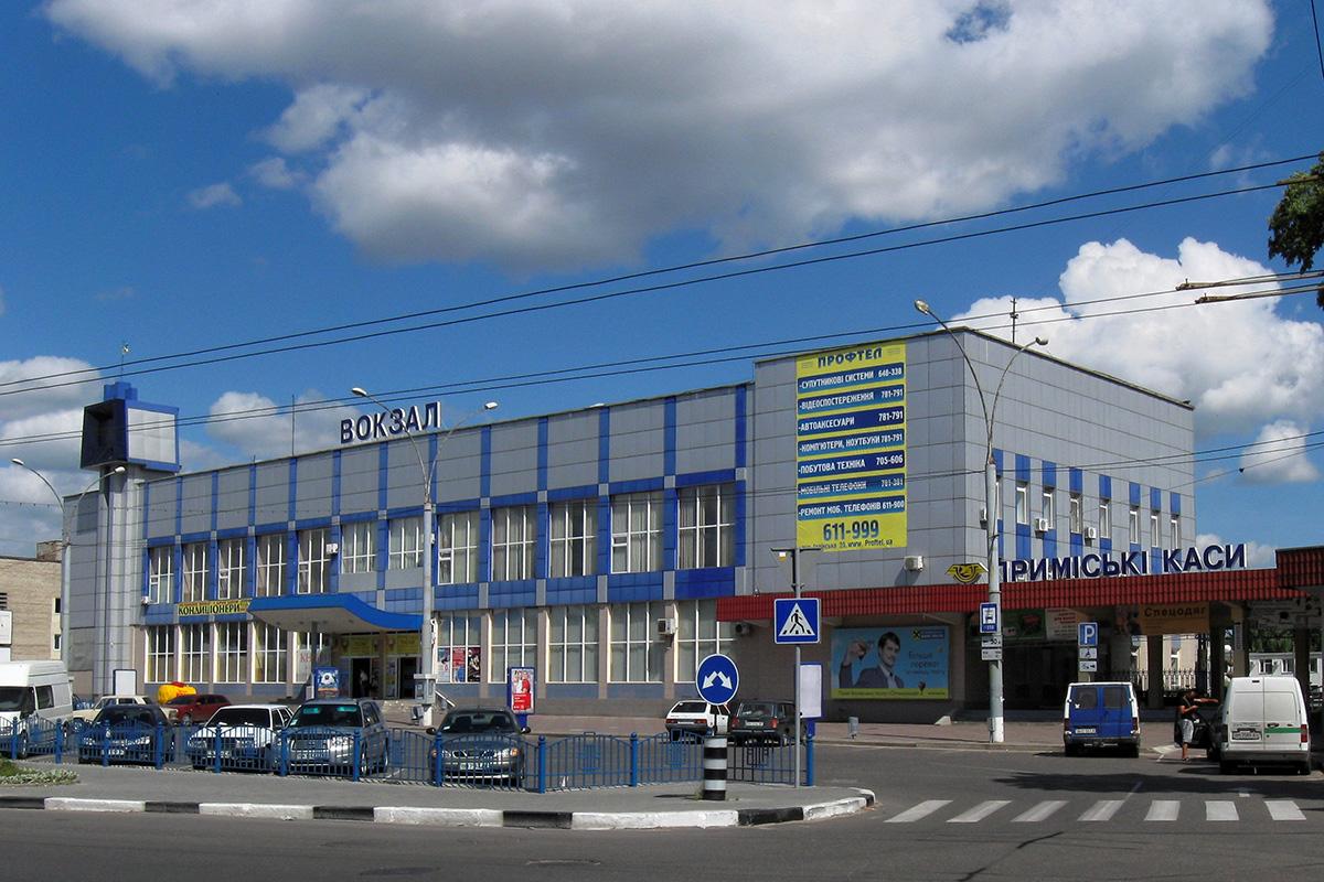 Сумы. Вокзал станции Сумы