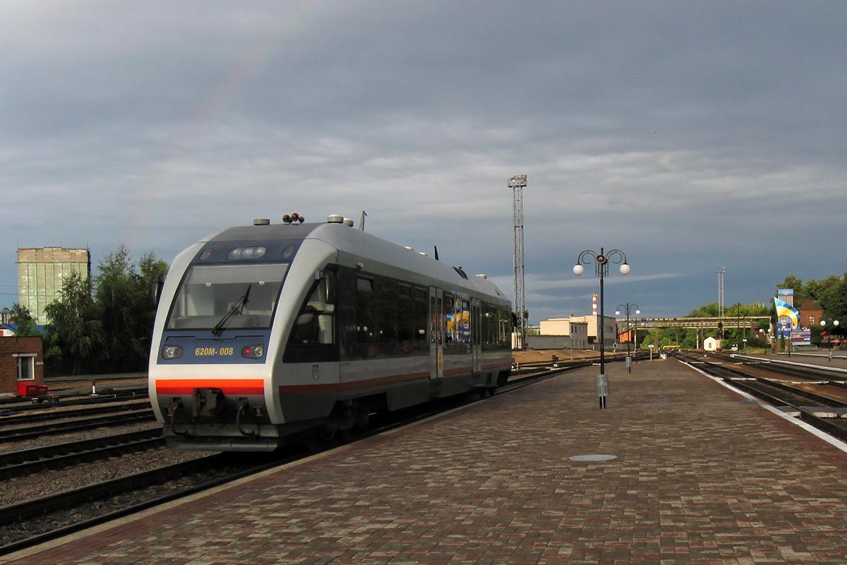 Сумы. 620M-008