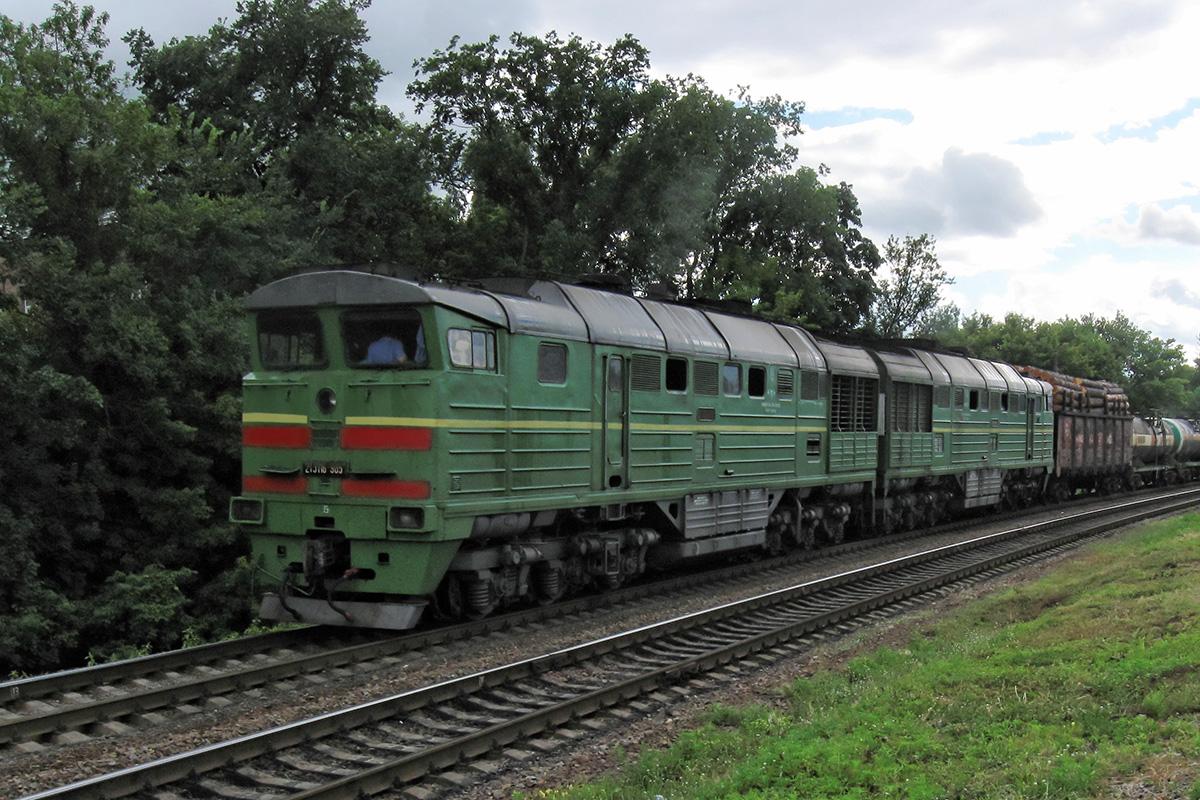 Сумы. 2ТЭ116-965