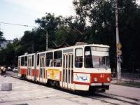 Евпатория. Tatra KT4SU №44