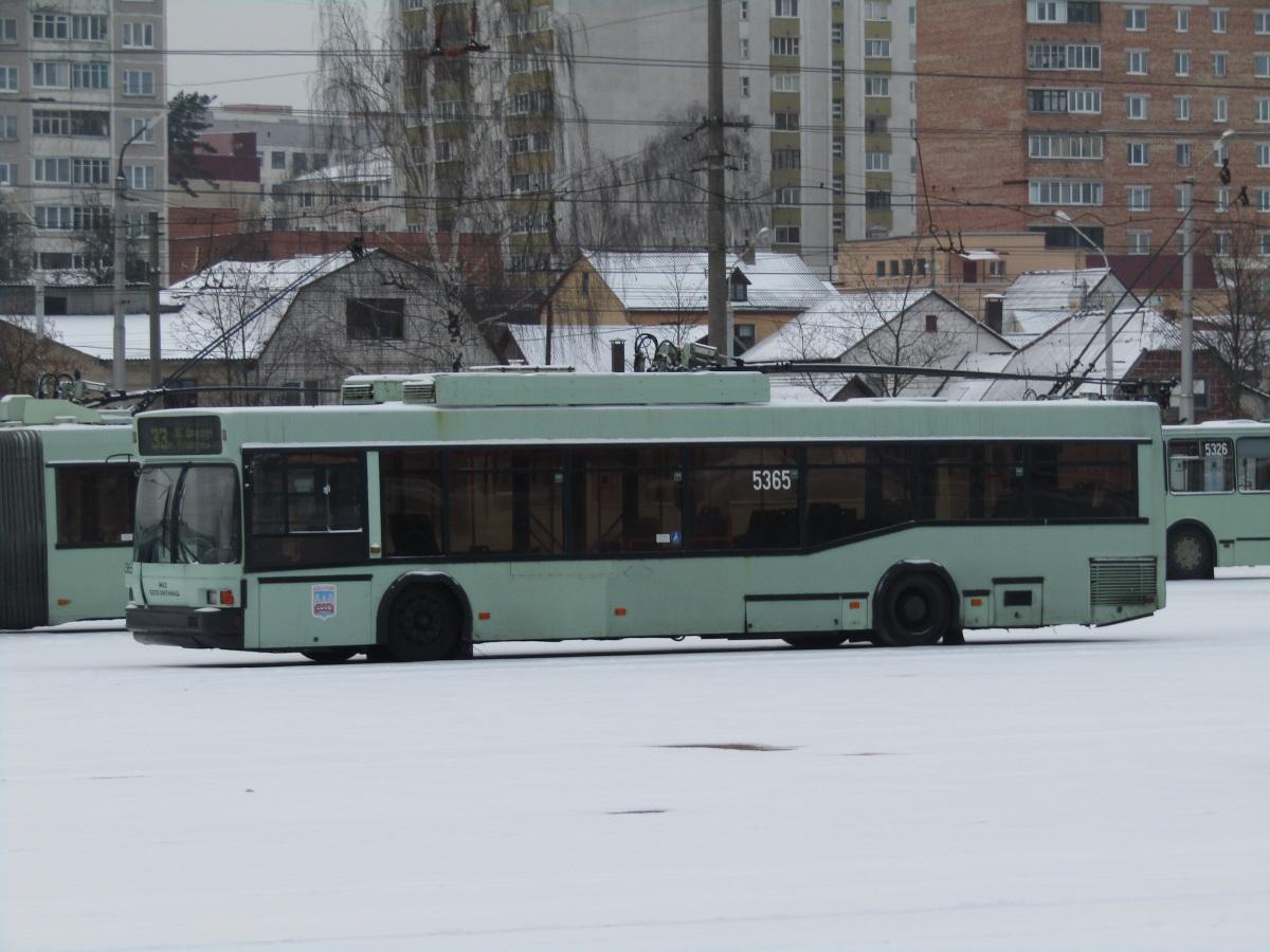 Минск. АКСМ-221 №5365