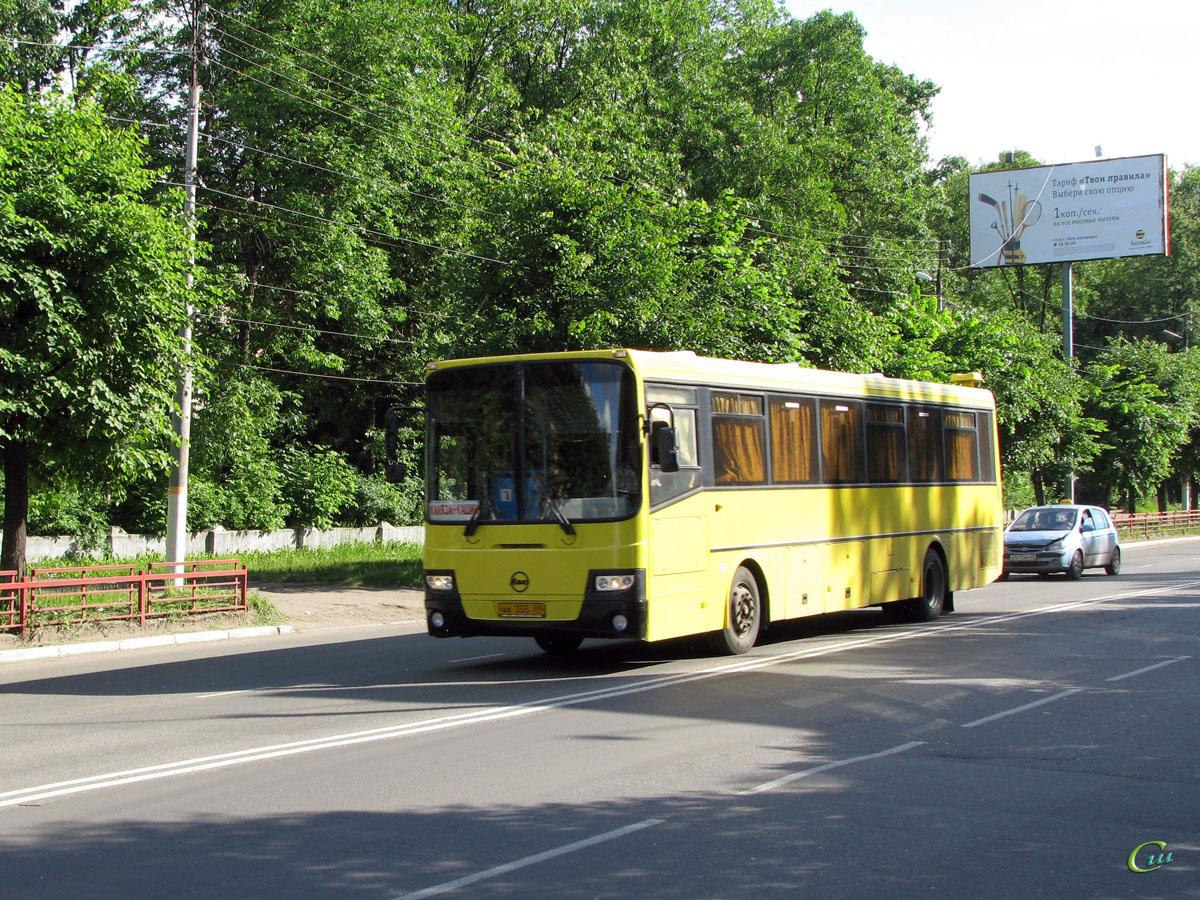 Тверь. ГолАЗ-5256.33-01 ак355