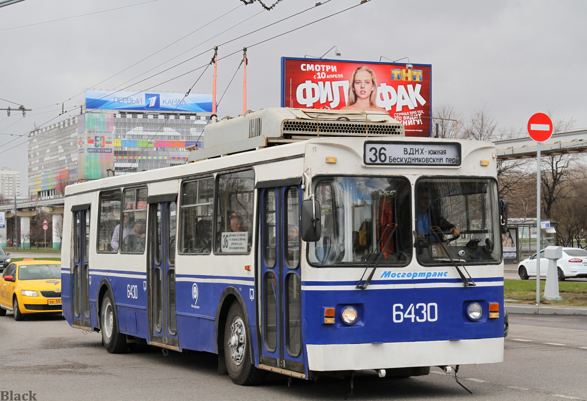 Москва. ЗиУ-682ГМ №6430