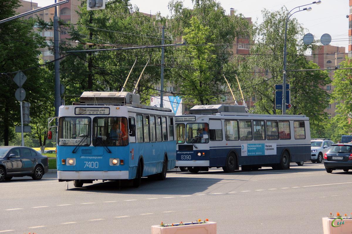 Москва. ЗиУ-682ГМ №7400, ЗиУ-682ГМ №8390
