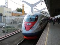 Москва. ЭВС1-08