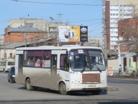 ПАЗ-320412-14 о410су