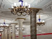 Санкт-Петербург. Станция метро «Автово»