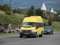 Хашури. Avestark (Ford Transit) TMC-752