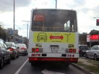 Ченстохова. Ikarus 280.70E SC 32170