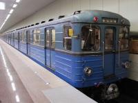Москва. Еж3 № 5852