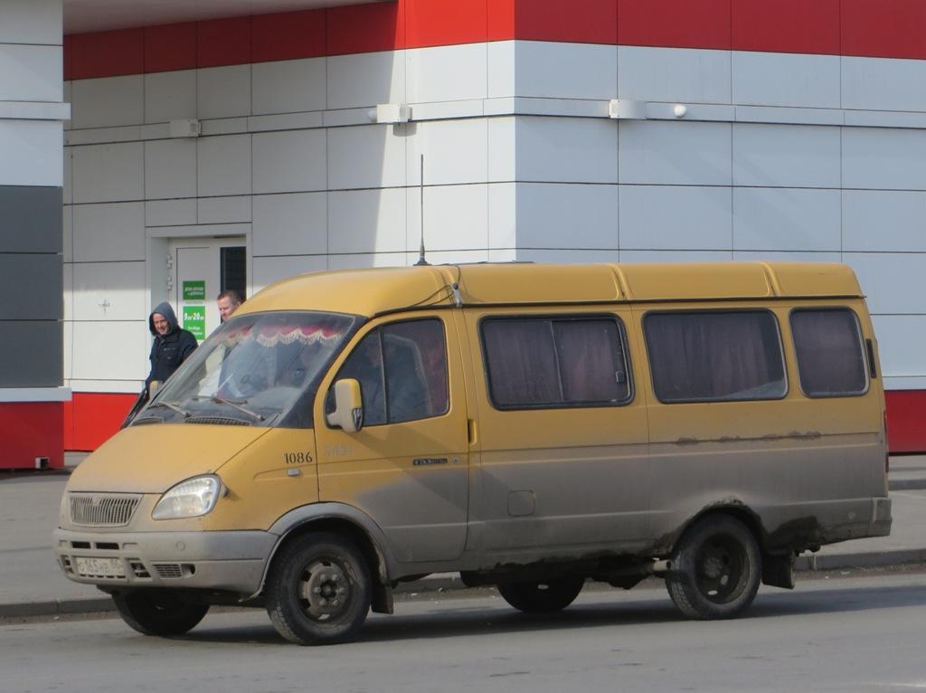 Курган. ГАЗель (все модификации) о165нв