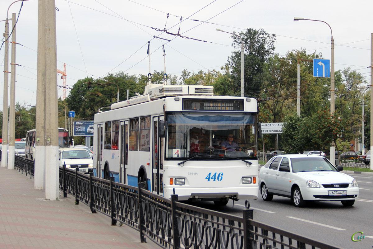 Белгород. ТролЗа-5275.07 Оптима №446