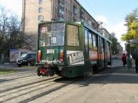 Москва. 71-608КМ (КТМ-8М) №1203