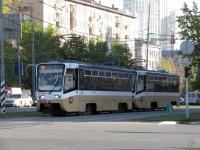 Москва. 71-619А (КТМ-19А) №1134, 71-619А (КТМ-19А) №1135
