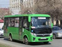 ПАЗ-320435-04 Vector Next х212мк