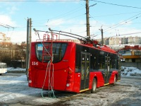 Мурманск. ВМЗ-5298.01 Авангард №156