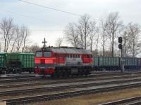 Ржев. ДМ62-1843
