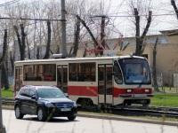 Екатеринбург. 71-405 №023