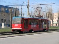 Екатеринбург. 71-405 №004