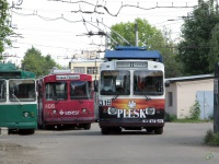 Иваново. ЗиУ-682 КР Иваново №316, ЗиУ-682Г00 №406
