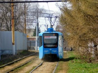 Тула. 71-619КТ (КТМ-19КТ) №45