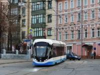 Москва. 71-931М Витязь-М №31209