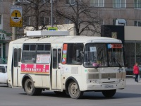 Курган. ПАЗ-32054 х325ма
