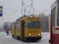 ЛМ-68М №С-5436