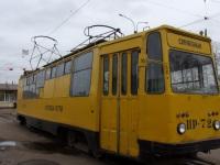 ПР №ПР-72