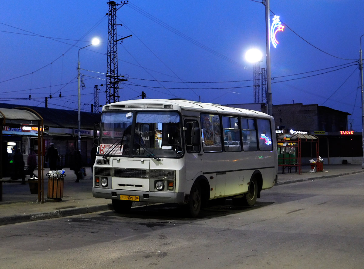 Серпухов. ПАЗ-32054 ер101