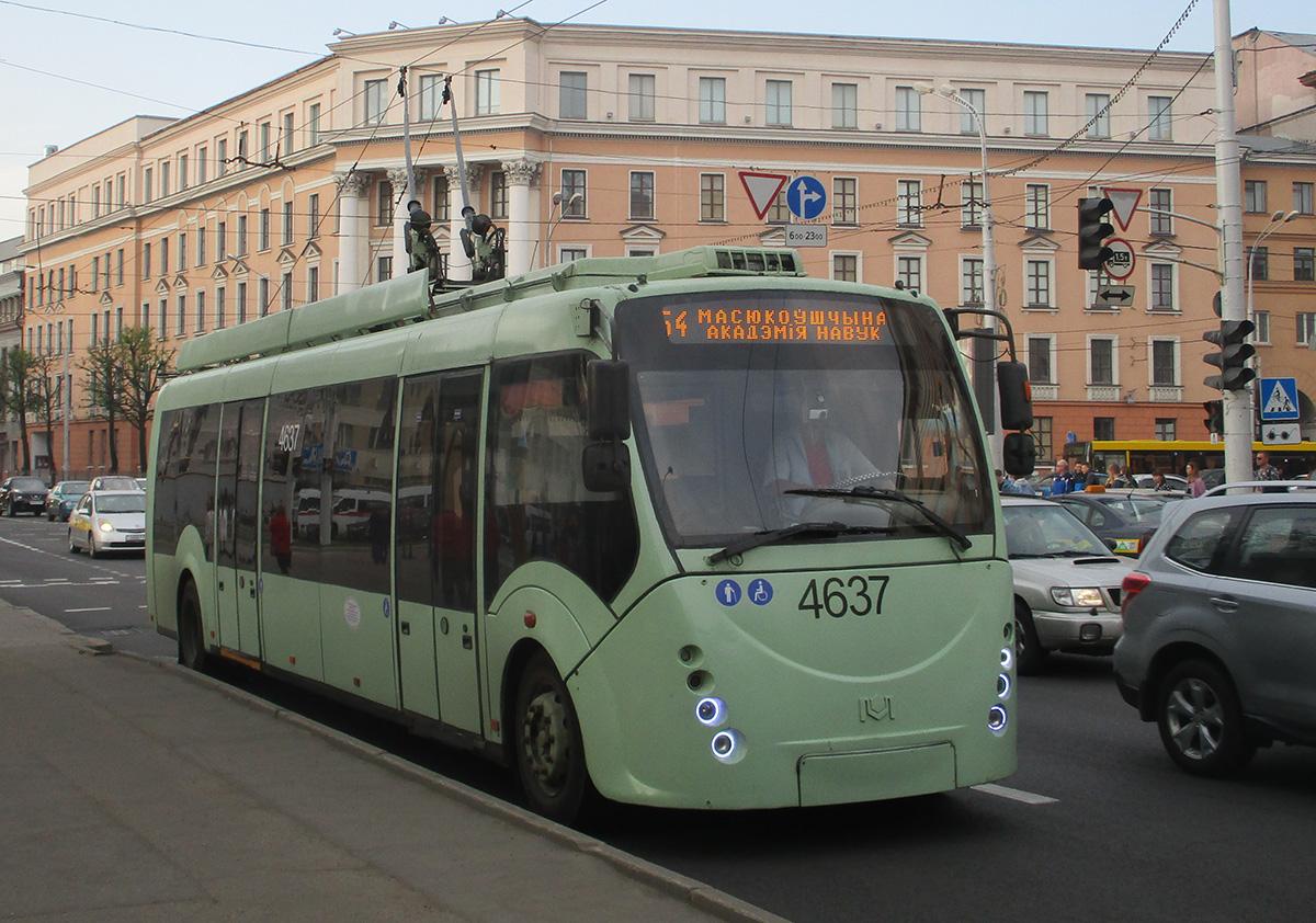Минск. АКСМ-420 Витовт №4637