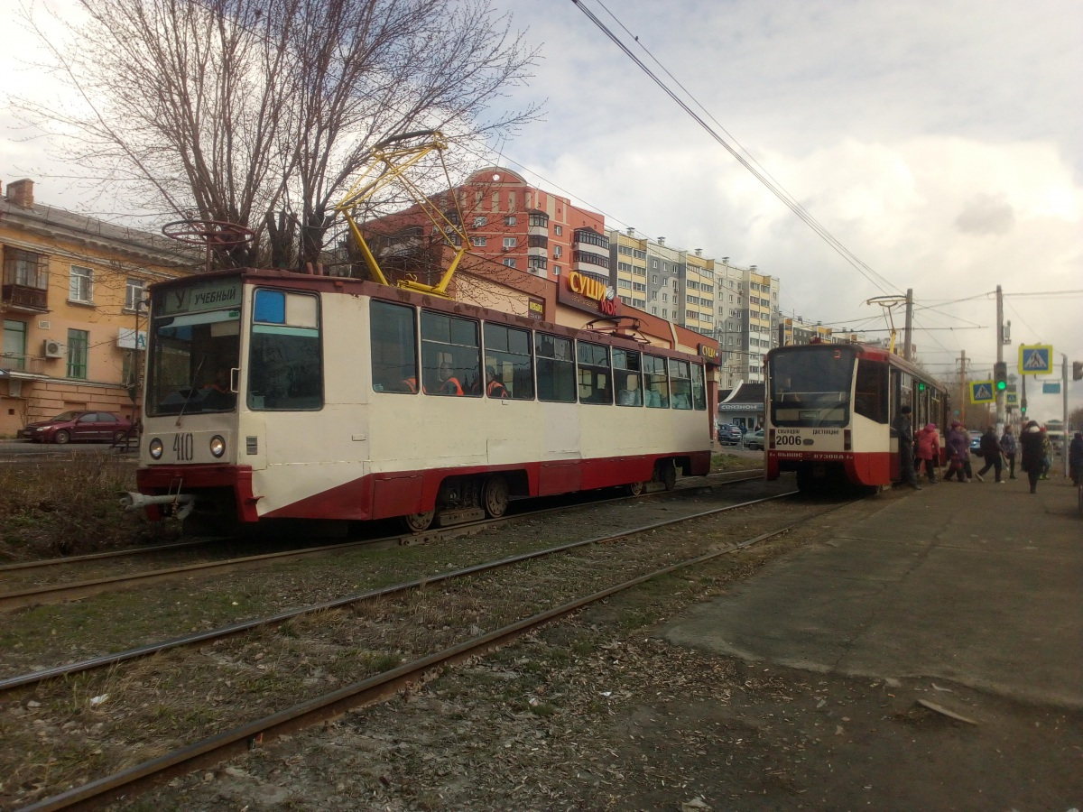 Челябинск. 71-619КТ (КТМ-19КТ) №2006, 71-608К (КТМ-8) №410