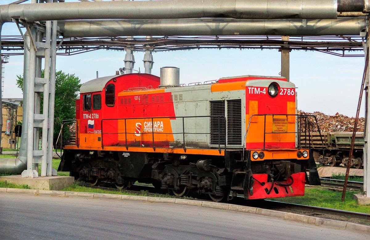 Таганрог. ТГМ4-2786