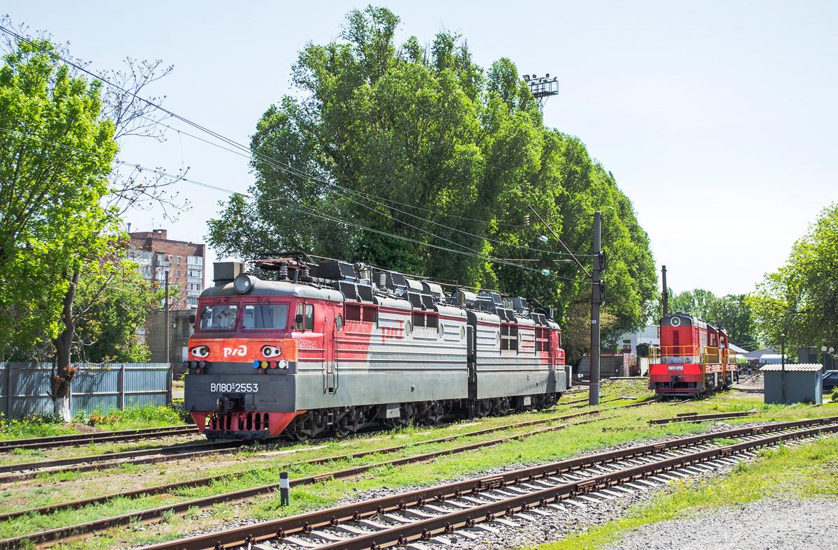 Таганрог. ВЛ80с-2553
