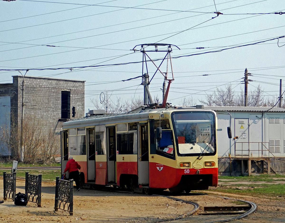 тульский трамвай фото черногории отдыхали