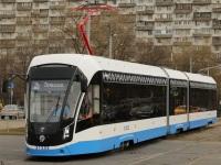 Москва. 71-931М Витязь-М №31252