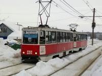 Саратов. 71-605А (КТМ-5А) №2265