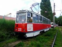 Саратов. 71-605 (КТМ-5) №2250